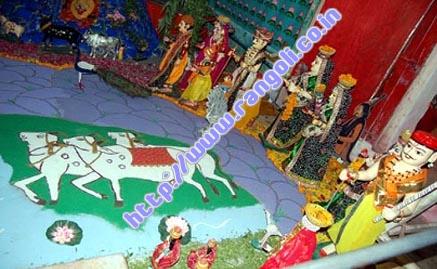 God Krishna Rangoli