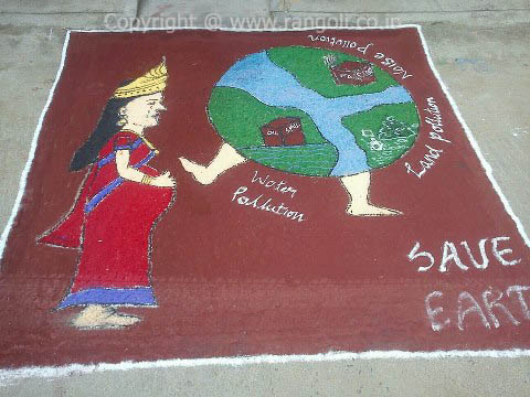 Save Earth Rangoli | Rangoli Designs