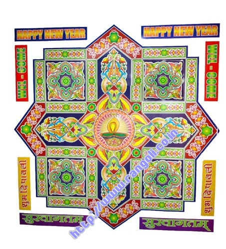 shubh-diwali-rangoli