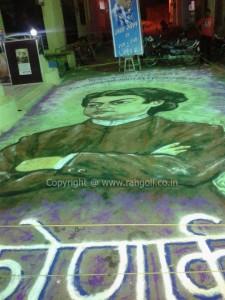 Swami Vivekanand Rangoli